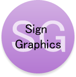 SG Sign Graphics