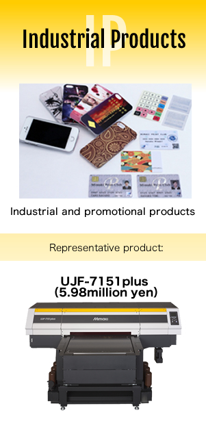 Industrial and promotional products Representative product: UJF-7151plus