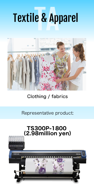 Clothing / fabrics Representative product: