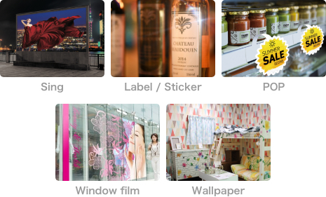 Expanding the usage scenes of interior, POP, label, window film, wallpaper etc. by expanding the range of work for end users by switching to new ink