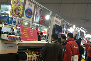 Advertising machinery exhibition in Shanghai
